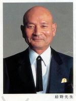 姫野修拓氏 1995年頃