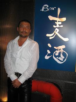 京都津之喜酒舗さん