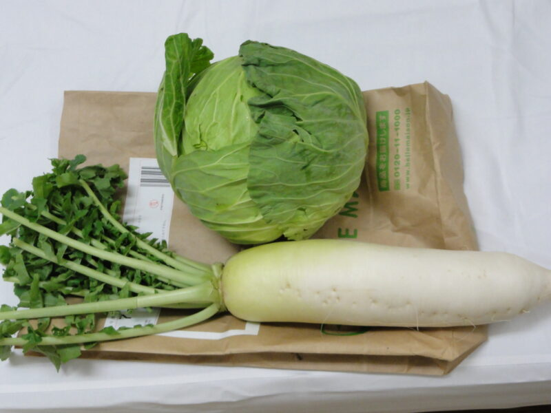 ダイエット野菜
